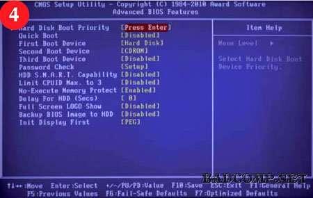 Налаштування BIOS материнської плати