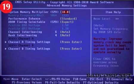 Рис.19 Вкладка Advanced Memory Settings