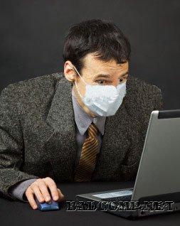 Вирус на компьютере, как проверить
