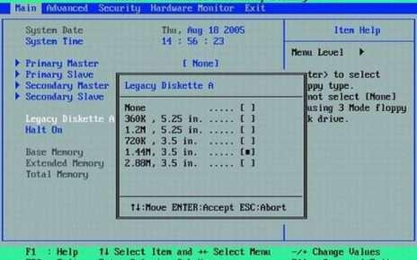 Phoenix Award BIOS CMOS Seup Utility